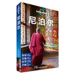 LP尼泊尔-孤独星球Lonely Planet国际指南系列:尼泊尔(第二版已售罄,敬请期待新版)
