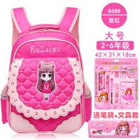 新款韩版公主女童送文具小学生双肩书包2-3-4-5年级减负护脊儿童书包