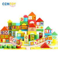 儿童益智积木玩具1-2周岁男孩3-6岁婴儿早教木制拼装女孩宝宝玩具