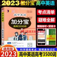 绿卡2020学生实用古汉语常用字字典(图解版)32K图解版 学习文言文高中生学习考试辅导书 湖南师范大学出版社