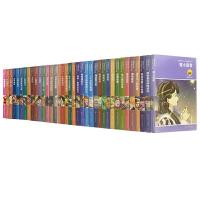 名著早早读全套37册 彩色插图注音版 正版一二年级班主任老师推荐阅读课外阅读儿童书籍 7-10岁图画故事书适合小学生课