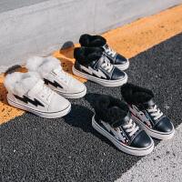 2017男童保暖皮鞋儿童加绒皮鞋宝宝运动鞋冬季板鞋时尚韩版休闲鞋