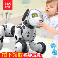 儿童智能狗玩具机器狗遥控对话会走路男女孩多功能机器人玩具3岁