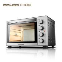 卡士Couss CO-335A烤箱家用 烘焙 多功能全自动 35L 上下火独立控温 蛋糕电烤箱大容量