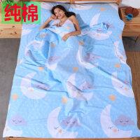 室内酒店旅游床单轻薄宾馆装备 户外隔脏睡袋纯棉双人便携旅行用品