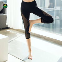 【限时特惠】卡益健身裤女弹力紧身运动瑜伽裤瑜伽服春夏新款薄网纱瑜伽七分裤【A】
