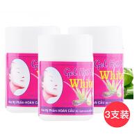 泰国white天然芦荟胶撕拉式去黑头鼻贴祛粉刺鼻膜洁面(液体凝固温水泡开)3只装