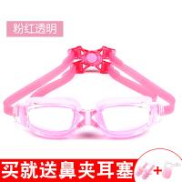 泳镜眼镜潜水镜装备大框男女士高清儿童防水防雾带度数游泳镜新品