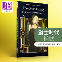【中商原版】了不起的盖茨比 英文原版 The Great Gatsby 菲茨杰拉德 经典美国文学 可另搭flipped