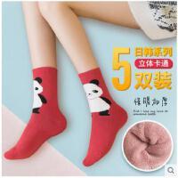 袜子女冬季加绒加厚保暖韩版学院风韩国长袜毛圈纯棉长高筒棉袜