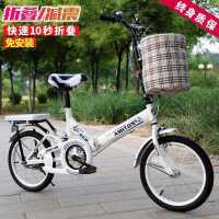 折叠自行车女士便携上班代步大人成人轻便男学生儿童20寸迷你单车