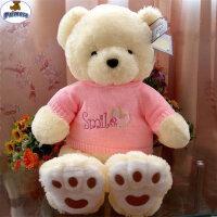 泰迪熊毛绒玩具抱抱熊*公仔布娃娃超大号1.5米生日礼物女生