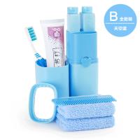 旅行洗漱杯牙刷牙膏便携套装出差旅游洗漱用品收纳洗漱口杯子d