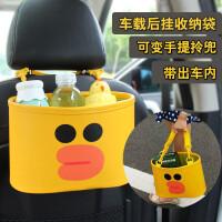 御目 汽车收纳袋 汽车座椅后挂式收纳袋悬挂式座椅收纳袋椅背置物袋多功能汽车收纳