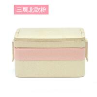 三层小麦秸秆饭盒便当盒午餐盒 学生便携餐具 寿司盒 粉色
