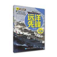 小眼百科 远洋先锋――战舰
