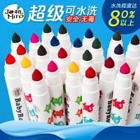 Joan Miro美乐 儿童水彩笔画笔可水洗易上色宝宝无毒水彩笔画画笔套装礼品