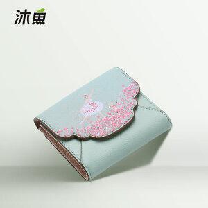 沐鱼女士钱包2017新款短款小钱包韩版卡通迷你零钱袋学生折叠皮夹