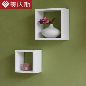 美达斯 方形壁挂框 客厅卧室沙发背景墙装饰口型置物架 时尚创意格子架子