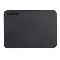 【当当正品店】东芝(TOSHIBA)移动硬盘 2T 新小黑A3系列 2TB 2.5英寸 USB3.0 移动硬盘2TB