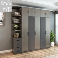 简约现代北欧风衣柜卧室柜子组合大衣橱加高省空间组装整体木家具定制 +角柜