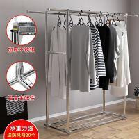 【新品特惠】晾衣架不锈钢落地双杆式 折叠室内阳台简易挂衣服架子卧室晒衣架 1个