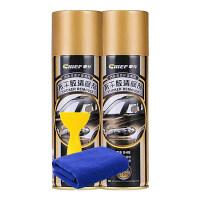 除胶剂家用强力去胶双面胶清理门上小广告装修清洗胶