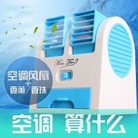 迷你空调 风扇usb可充电池静音台式办公室便携随身宿舍床上学生小空调制冷定制刻字