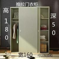 20190718002440938衣柜简约现代经济型组装实木板式租房宿舍简易收纳小柜子 推拉门 高180 宽160 进