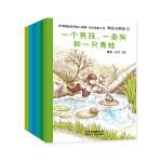 男孩与青蛙(全6册)