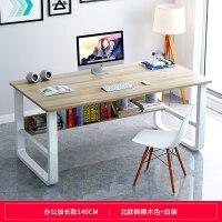 电脑桌简易台式书桌现代家用笔记本办公桌子简约书桌单板桌