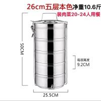 特大容量不锈钢四层保温饭盒桶2/3/4/5层多层送饭菜餐盒提锅