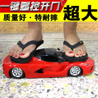 超大型�b控汽�可�_�T方向�P充��舆b控��男孩�和�玩具跑�模型