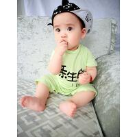 婴儿连体衣服宝宝新生儿季01岁5个月春款短袖睡衣平角内衣