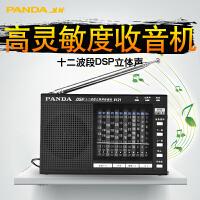 PANDA/熊猫 6121老人全波段多功能老式台式收音机便携式迷你袖珍插卡mp3半导体小型fm调频老年人学生随身广播