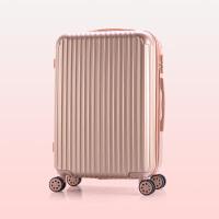拉杆箱万向轮女26旅行箱密码箱包男20寸24学生皮箱子28行李箱
