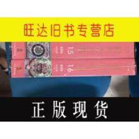 【二手旧书9成新】【正版现货】中国美术全集 绘画编15,16 敦煌壁画上下【全新未开封】