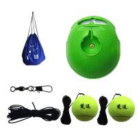 单人带线回弹网球训练器底座陪练器网球练习器套装