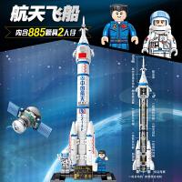 启蒙积木5男孩拼装变形合体毁灭者战神金刚机器人6-8岁儿童玩具天劫战神战将组合套装