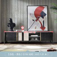后现代简约电视柜小户型茶几组合客厅迷你地柜子家具EI1M 整装