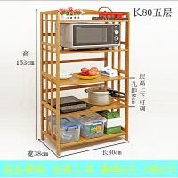楠竹置物架厨房微波炉烤箱架子实木竹架收纳架层架竹制品储物架 咖啡色 加厚长80五层
