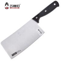 巧媳妇菜刀冰炫文武刀厨房切菜刀斩切两用刀肉片刀T-624