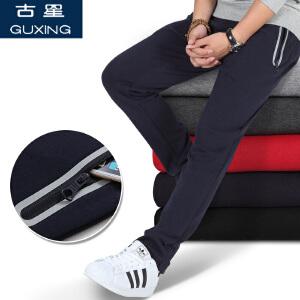 冬季加绒运动裤男士运动长裤针织裤保暖宽松健身篮球裤