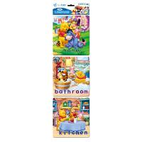 Disney 迪士尼拼图 迷你认知小框拼图 儿童益智玩具 我爱我家 3图双混 DP01-08-01