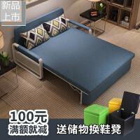 沙发床布艺可折叠伸缩1.8米1.5多功能小户型组装两用单人双人客厅定制 1.5米8CM海绵垫 花色备注 1.5米以下