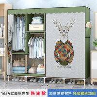 衣柜简易布衣柜实木组装折叠布艺衣服收纳柜子钢管加粗加固家用挂
