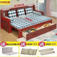 实木沙发床可折叠推拉小户型客厅书房多功能坐卧两用伸缩罗汉床 1.8米-2米