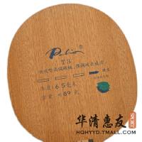 Palio拍里奥 T-3[T3]T 3/五木二碳弧快型乒乓球拍 底板