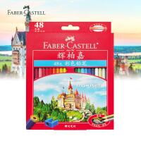 正品辉柏嘉48色油性彩铅24色36色秘密涂色花园经典 72色彩色铅笔
