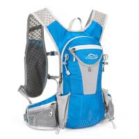 越野跑背包马拉松跑步背包水袋包水壶包男女登山包骑行背包双肩包新品 蓝色 556#